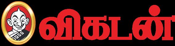 Nanayam Vikatan Logo